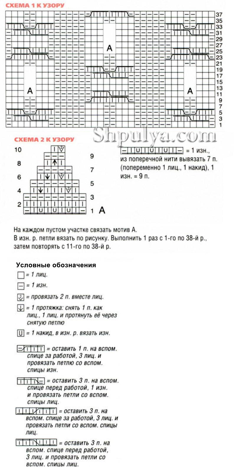 схема узор лист